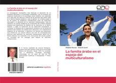 Обложка La familia árabe en el espejo del multiculturalismo