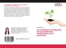 Обложка La compleja investigación de los problemas ambientales en la península