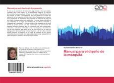 Manual para el diseño de la mezquita的封面