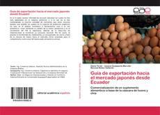 Portada del libro de Guía de exportación hacía el mercado japonés desde Ecuador