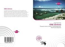 OSE (Grèce)的封面