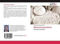 Manual de panadería的封面