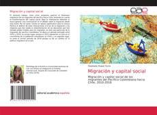 Migración y capital social的封面