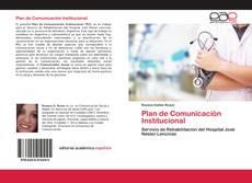 Обложка Plan de Comunicación Institucional