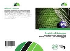 Deportivo Educación的封面
