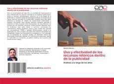 Bookcover of Uso y efectividad de los recursos retóricos dentro de la publicidad