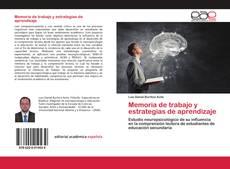 Portada del libro de Memoria de trabajo y estrategias de aprendizaje