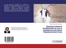Couverture de Продуктивные особенности коз в северном регионе Каракалпакстана