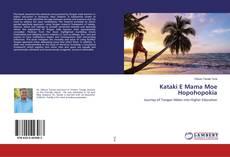 Bookcover of Kataki E Mama Moe Hopohopokia