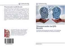 Buchcover von Wissenstransfer im QM-Bereich