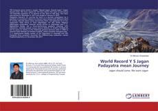 World Record Y S Jagan Padayatra mean Journey的封面