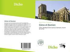 Côme et Damien的封面