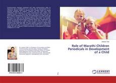 Role of Marathi Children Periodicals in Development of a Child的封面