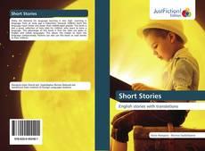 Short Stories的封面