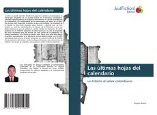 Обложка Las últimas hojas del calendario