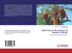 Bookcover of Palm Tree in the Culture of People in Minab