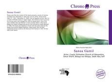Bookcover of Sanaa Gamil