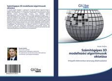 Обложка Számítógépes 3D modellezési algoritmusok oktatása
