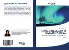 Обложка LEISHMANIOZA CANINĂ ÎN INSULA CRETA, GRECIA