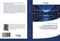 Bookcover of De theorieën van het islamitische denken en de islamitische ideologieë