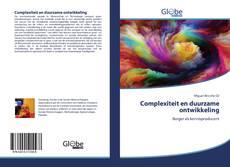 Обложка Complexiteit en duurzame ontwikkeling