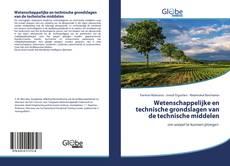 Copertina di Wetenschappelijke en technische grondslagen van de technische middelen