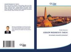 Обложка XORAZM MADANIYATI TARIXI