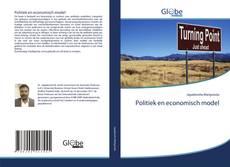 Обложка Politiek en economisch model