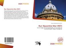 Обложка Rus'–Byzantine War (907)