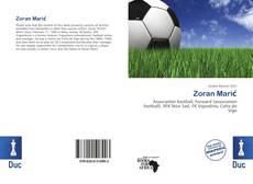 Обложка Zoran Marić