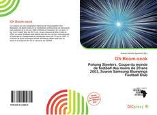 Bookcover of Oh Beom-seok