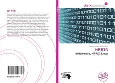 Обложка HP RTR