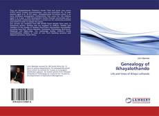 Couverture de Genealogy of Ikhayalothando