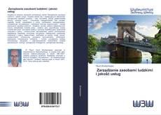 Portada del libro de Zarządzanie zasobami ludzkimi i jakość usług