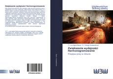 Bookcover of Zwiększanie wydajności Harmonogramowanie