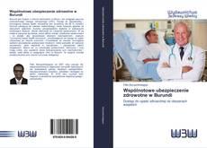 Bookcover of Wspólnotowe ubezpieczenie zdrowotne w Burundi