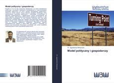 Bookcover of Model polityczny i gospodarczy