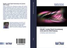 Buchcover von Ubytki i wady fizyki kwantowej oraz pewne alternatywy