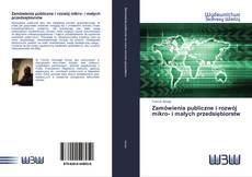 Обложка Zamówienia publiczne i rozwój mikro- i małych przedsiębiorstw