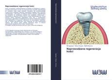 Обложка Naprowadzana regeneracja kości