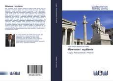 Bookcover of Mówienie i myślenie