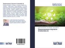 Обложка Zaawansowana inżynieria środowiska (I)