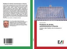 Capa do livro de Problemi di diritto amministrativo in Russia
