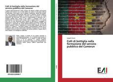 Portada del libro de Colli di bottiglia nella formazione del servizio pubblico del Camerun