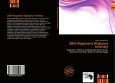 Bookcover of 38th Regiment Alabama Infantry