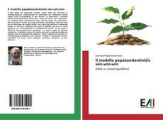 Borítókép a  Il modello papakonstantinidis win-win-win - hoz