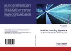 Обложка Machine Learning Approach