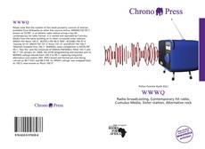Обложка WWWQ