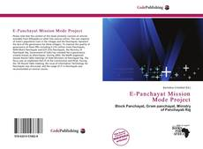 Bookcover of E-Panchayat Mission Mode Project