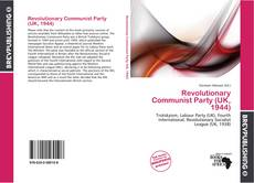 Обложка Revolutionary Communist Party (UK, 1944)